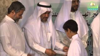 تكريم الفائزين في مسابقة القرآن المشترك 1434هـ