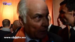 بالفيديو..كواليس المؤتمر الخامس للإتحاد الدستوري