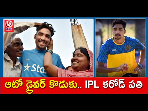 IPL 2017 Auction | Mohammed Siraj Bought By Sunrisers Hyderabad For Rs 2.6 Crore