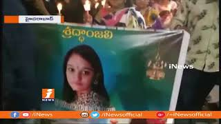 Video Candle Rally Protest and Demand Justice For Yousufguda Venkata Laxmi Demise | Hyderabad | iNews MP3, 3GP, MP4, WEBM, AVI, FLV Juli 2018