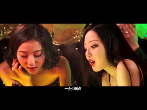 《妈咪》(China Sex and The City)陪酒女孩的迷醉生活