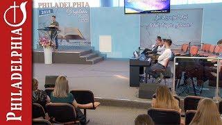 Serviciu Divin 17/06/2018 PM (BIBLIA Secretul maturitatii)