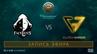 Faceless vs CG, The International 2017 Qualifiers [Mila]