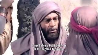 Video Film - Uwais al-Qarni (Film sur le Compagnon Uwais al-Qarni (rah)) MP3, 3GP, MP4, WEBM, AVI, FLV September 2018
