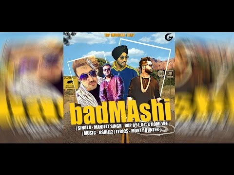 Badmashi Songs mp3 download and Lyrics