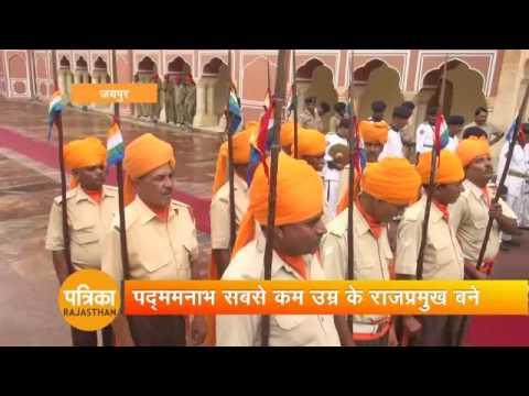 Kumar Padmanabh Singh's Rajatilak in Jaipur
