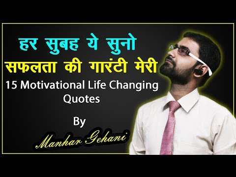 Positive quotes - Best Morning Motivation  Life Changing Quotes  Never Give Up  Inspirational Quotes