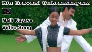 Video Malli Kuyave Full Video Song || Itlu Sravani Subramanyam Movie || Ravi Teja || Tanu Roy || Samrin download in MP3, 3GP, MP4, WEBM, AVI, FLV January 2017