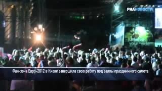 Салют в честь завершения Евро-2012 в Киеве