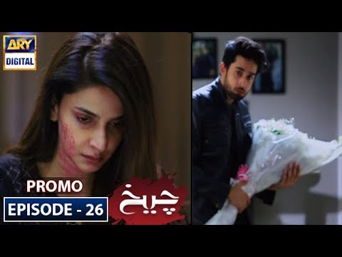 Cheekh Episode 26 | (Promo) | ARY Digital Drama