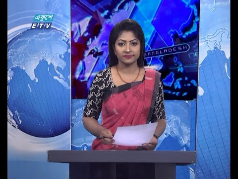 01 AM News || রাত ০১টার সংবাদ || 16 January 2021 | ETV News