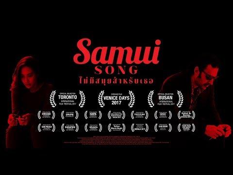 การเดินทางสู่ภาพยนตร์เรื่องที่ 9 : Samui Song ไม่มีสมุยสำหรับเธอ