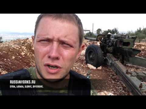 The war in mountainous Latakia, near the border of Turkey. (видео)
