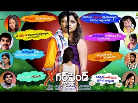X Girl Friend Movie Posters Trailer || Ramesh Karthik || Loukya || Ruthika Varma