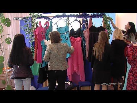 Хто подарував рівненським випусницям інтернатів випускні сукні? [ВІДЕО]