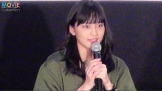 川口春奈、山崎賢人演じる長谷君を「大好きに大好きに…」/『一週間フレンズ。』前夜祭