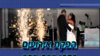 Eritrean New Wedding Music 2011 Abai Records.avi