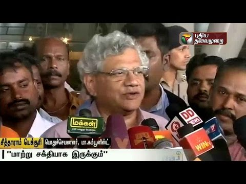 Chance-for-an-alternative-government-in-Tamilnadu-says-Sitaram-Yechury