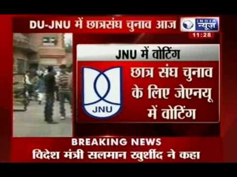 recent results in du and jnu