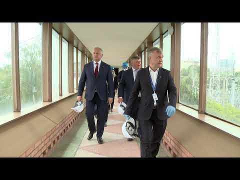 Șeful statului a vizitat Termoelectrica S.A.