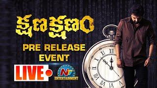 Kshana Kshanam Pre Release LIVE | Uday Shankar | Jia Sharma | Roshan Salur |