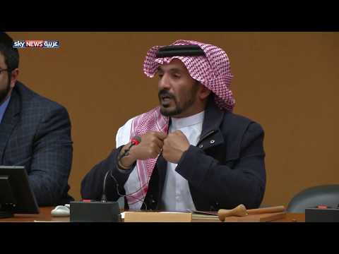 العرب اليوم - شاهد: كلمة مؤثرة لأحد أفراد قبيلة الغفران وحديث عن انتهاكات الدوحة بحق النساء