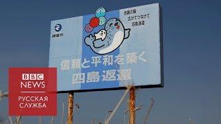 Курильские острова раздора: Япония надеется, Госдума противится