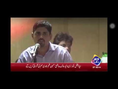 WBM Foundation at Lahore Rung Show Fatta Fat