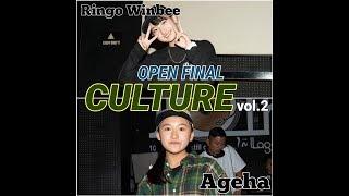 Ringo Winbee vs AGEHA – CULTURE vol.2 OPEN FINAL