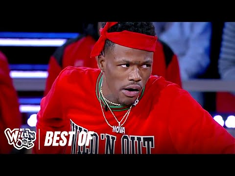 Wild 'N In w/ Your Faves: DC Young Fly SUPER COMPILATION   Best of: Wild 'N Out