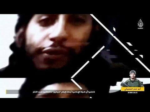 Απειλές εναντίον του Βρετανού πρωθυπουργού σε νέο βίντεο του ΙΚΙΛ