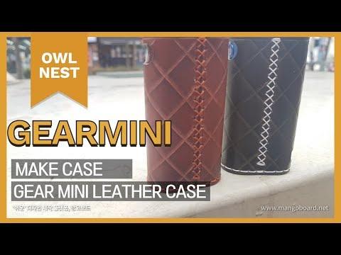 [Owl Nest]가죽공예로 전자담배케이스를 만들어보자! -Maing a Leather case-