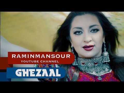 Ghezaal Enayat - Khamosh (Клипхои Афгони 2017)