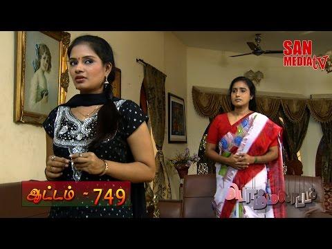 Bommalattam 18-06-2015   Sun Tv Serial