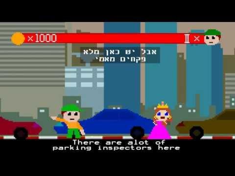 אורי ריזמן-פיילוט לסידרת רשת באנימציה