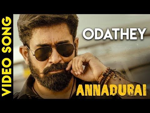 Odathey Song Video Annadurai Vijay Antony
