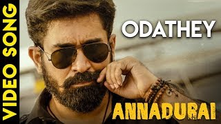 Odathey Song Video Annadurai Vijay Antony