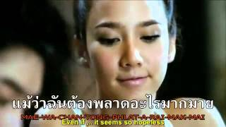 Nonton It Must Have Been Love     Ost   30   Fabulous Film Subtitle Indonesia Streaming Movie Download