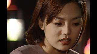 Video All About Eve, 11회, EP11, #10 MP3, 3GP, MP4, WEBM, AVI, FLV Juli 2018