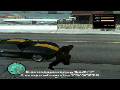 gta-stalker-video