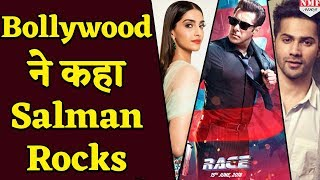 Video Race 3 Official Trailer Release, Bollywood Stars ने कहा Oh My God MP3, 3GP, MP4, WEBM, AVI, FLV Mei 2018