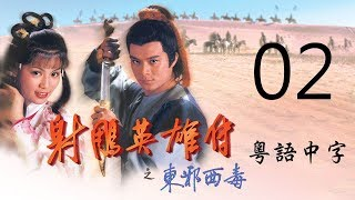 Nonton                                               02 20                              Tvb 1983  Film Subtitle Indonesia Streaming Movie Download