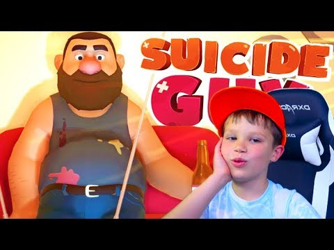 Suicide Guy - letsplay from Mister Max (видео)