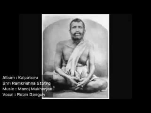 Video Ramakrishna Saranam download in MP3, 3GP, MP4, WEBM, AVI, FLV January 2017