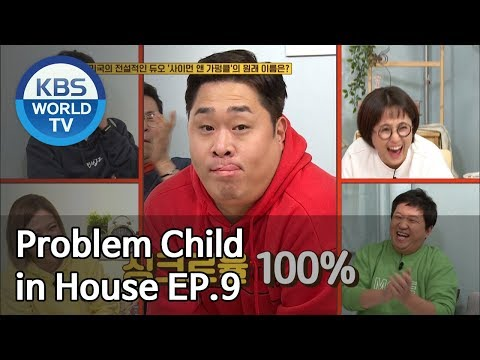 Problem Child in House | 옥탑방의 문제아들 EP.9 [SUB : ENG/2019.01.09]