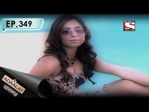 Adaalat - আদালত (Bengali) - Ep 349 - E- Rahasyo (Part-2)