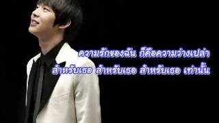Video [Thaisub] Mickey Yoochun - The Empty Space for You (OST. Miss Ripley) MP3, 3GP, MP4, WEBM, AVI, FLV Januari 2018
