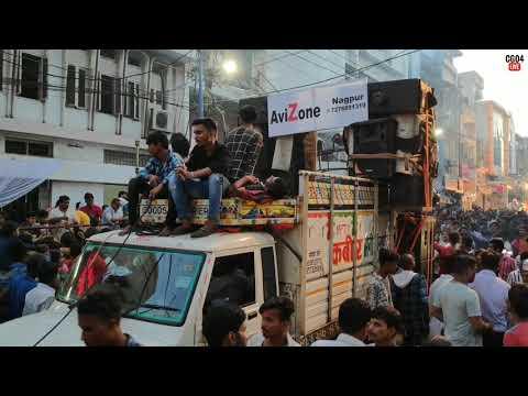 DJ AVI Zone | Part 1 | Ganesh Jhanki Raipur 2019 | CG04 LIVE