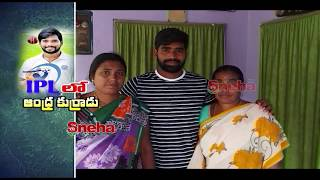 Andhra Boy in IPL 2019 | Special Story On Bandaru Ayyappa | East Godavari | Sneha TV |
