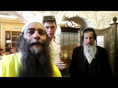The Tomb of King David, Jerusalem (Mount Zion), Israel